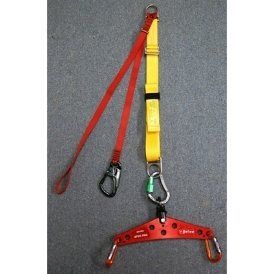903-ISB Intrinsically Safe Spec Pak -  w/IS Bridle Included.